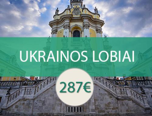Ukrainos lobiai
